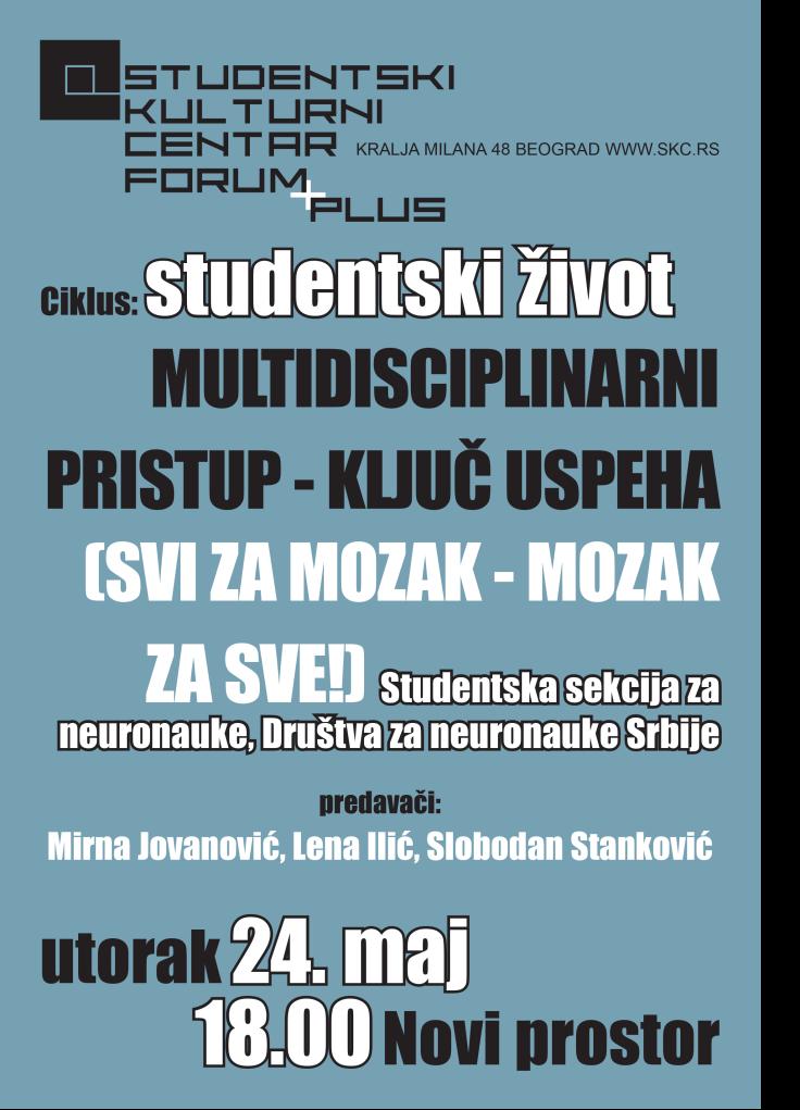 plakat-Sekcija-za-neuronauke-24maj